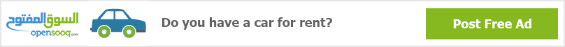 Rent a Car in Qatar