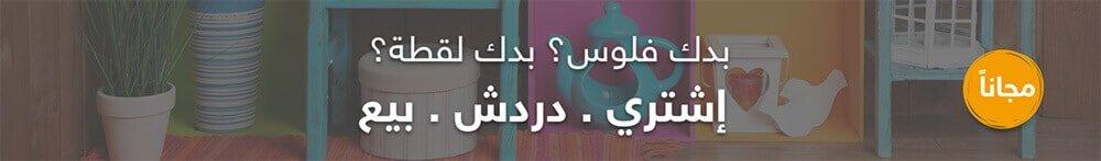 401815692 السوق المفتوح : اعلانات مبوبة : سوق السعودية كوم : الوسيط