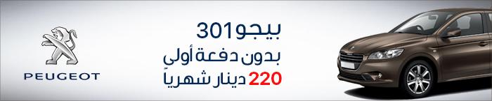 23f9bedaa سجل الان ليتم التواصل معك